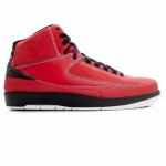 Air Jordan II Candy Pack Red