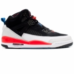 Air Jordan Spizike Infrared